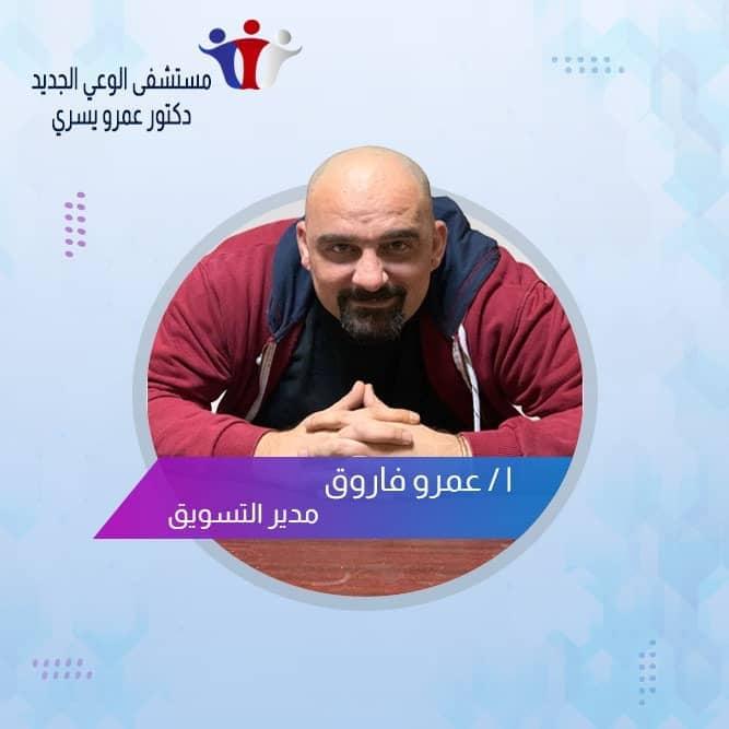 dr umero farooq