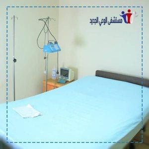 ثالثاً خدمات العلاج والفريق الطبي